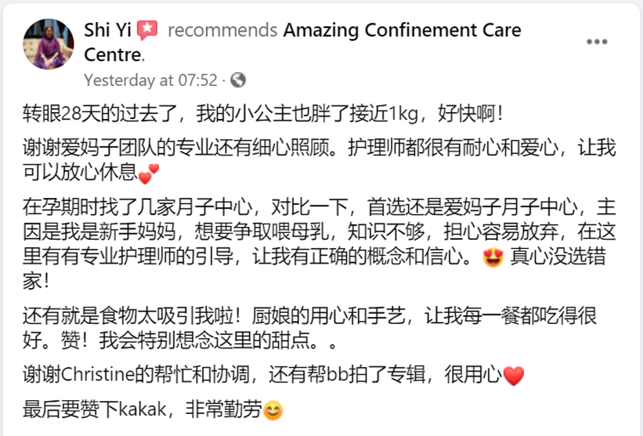 Shi Yi  recommends Amazing Confinement Care Centre.